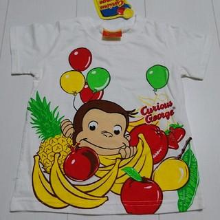 新品タグ付きおさるのジョージ半袖Tシャツ95センチ