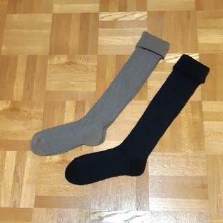 靴下屋 - 靴下屋 膝下 ロング靴下 2足セット