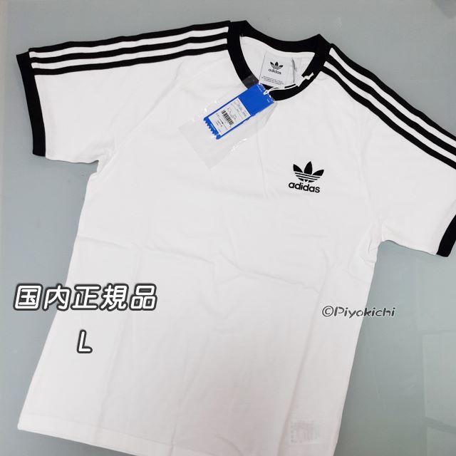 adidas(アディダス)のnki0516様専用 メンズのトップス(Tシャツ/カットソー(半袖/袖なし))の商品写真