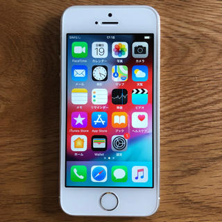 Apple - iPhone5s 32GB silver Y!mobile