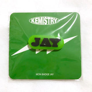 iKON - 【 ジナン 】iKON KEMiSTRY バッジ YG公式グッズ