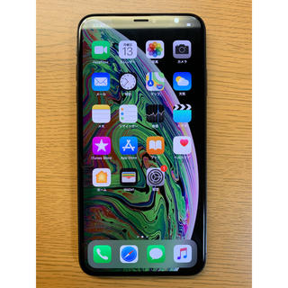 Apple - iphoneXs Max 256gb au 利用制限保証