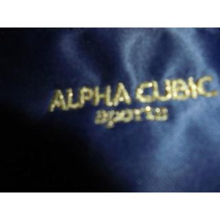 アルファキュービック(ALPHA CUBIC)の 💛 アルファキュービック ポーチ ネイビー 💛(日用品/生活雑貨)