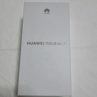 ANDROID - huawei nova lite 3 ミッドナイトブラック 未開封品