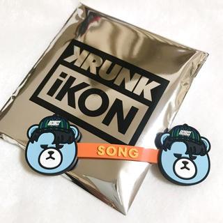 iKON - 【 ユニョン 】iKON ケーブルホルダー YG公式グッズ