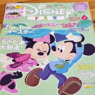 ディズニー(Disney)のDisneyfan(趣味/スポーツ)