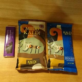 カルディ(KALDI)のカルディ コーヒー チョコレート セット(コーヒー)