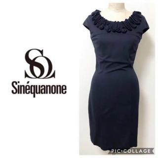 Sinequanone - 美品 シネカノン ストレッチ フリルフラワー ひざ丈 ワンピース