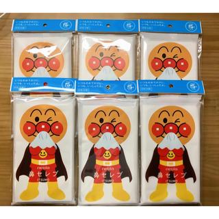 アンパンマン(アンパンマン)のアンパンマン 鼻セレブ 6個セット(日用品/生活雑貨)