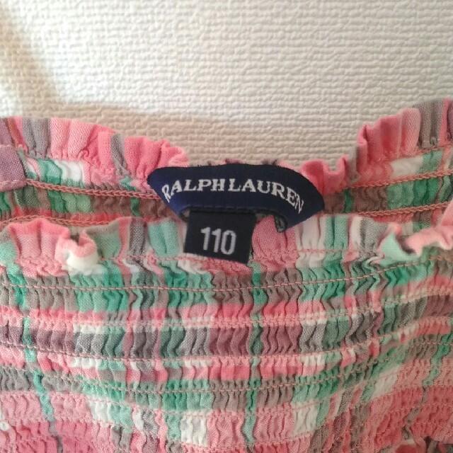 Ralph Lauren(ラルフローレン)のラルフローレン キッズ size110 キッズ/ベビー/マタニティのキッズ服 女の子用(90cm~)(その他)の商品写真