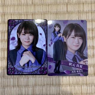 乃木坂46 - ザンビ トレーディングカード