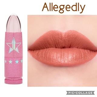 セフォラ(Sephora)の【Allegedly】Lip Ammunition ★ジェフリースター★(口紅)