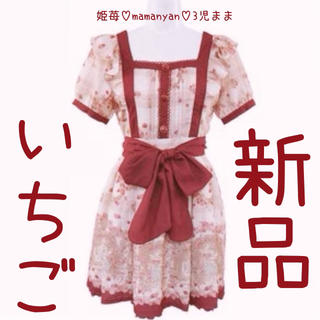 LIZ LISA - 新品♡木苺♡いちご♡特大リボン♡ボルドー♡リアル映え♡イチゴ♡苺♡ストロベリー♡