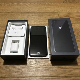 iPhone - 登録操作のみ★新品★iPhone8★本体★スペースグレー★64GB★SIMフリー