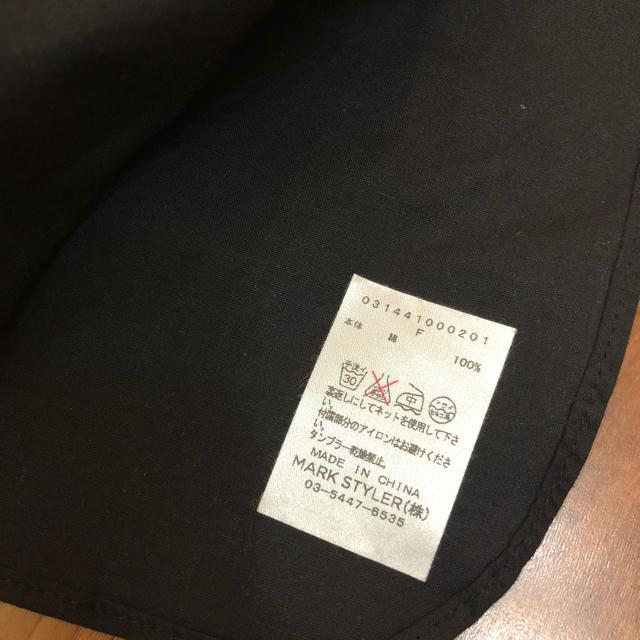 LagunaMoon(ラグナムーン)のラグナムーン つけ襟 レディースのアクセサリー(つけ襟)の商品写真