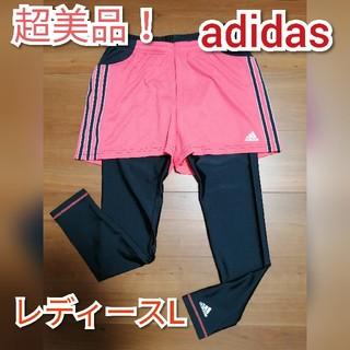 adidas - アディダス♡トレーニングウエア♡レディースL
