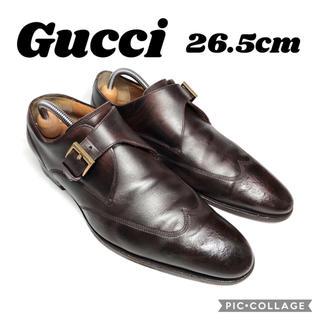 グッチ(Gucci)の特価♪★グッチ★ウイングチップ★モンクストラップ★濃茶★26.5cm(ドレス/ビジネス)