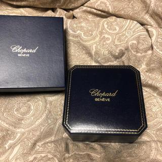 ショパール(Chopard)のショパール 箱とケースのみ(ショップ袋)