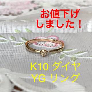 K10 イエローゴールド ダイヤ ピンキーリング 5号〜6号(リング(指輪))