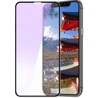 a3cd0b29a4 iPhone 6の通販 30,000点以上(スマホ/家電/カメラ) | お得な新品・中古 ...