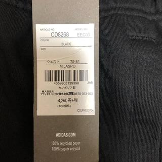 アディダス(adidas)の新品! アディダス スウェット ハーフパンツ ビッグロゴ Mサイズ ブラック(ショートパンツ)