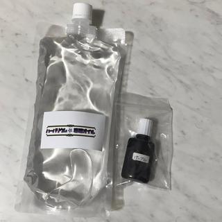 バーバリウムオイル&水性カラー(パープル)(インテリア雑貨)