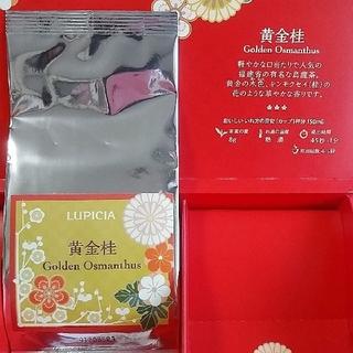 ルピシア(LUPICIA)のルピシア 中国茶(烏龍茶) 黄金桂(茶)