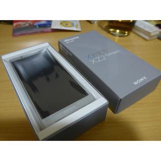 SONY - SO-05K Xperia XZ2 compact White Silver新品