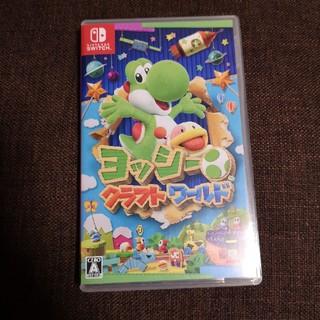 Nintendo Switch - switch ヨッシークラフトワールド 任天堂 マリオ