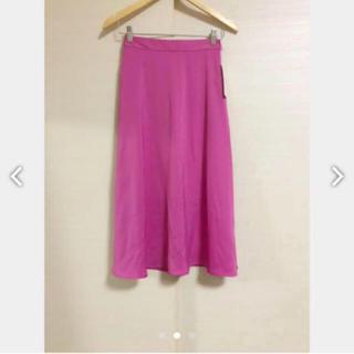 ジーユー(GU)の新品未使用タグ付き  GUサテンフレアロングスカート(ロングスカート)