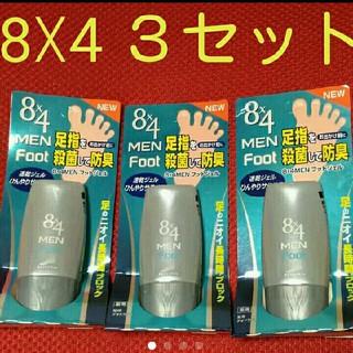 花王 - 8×4MEN エイトフォーメン フットジェル 3セット