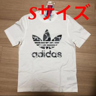 アディダス(adidas)の新品‼︎ adidas originals Tシャツ トレフォイルロゴ Sサイズ(Tシャツ/カットソー(半袖/袖なし))
