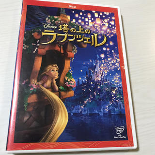 ディズニー(Disney)の塔の上のラプンツェル DVD(キッズ/ファミリー)