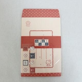 ハローキティ(ハローキティ)の封筒 ハローキティ 2色×5枚(カード/レター/ラッピング)