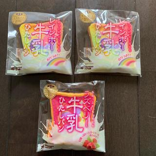 BLOOM - スクイーズ ブルーム 牛乳ひたしパン ミニ レインボー・ラズベリー