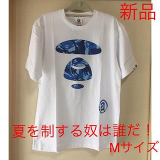 アベイシングエイプ(A BATHING APE)のエイプ  Tシャツ 新品(Tシャツ/カットソー(半袖/袖なし))