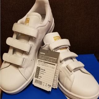 アディダス(adidas)のスタンスミス ベルクロ 白(ゴールド) 23.0(スニーカー)
