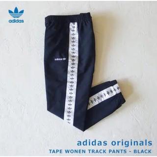 adidas - トラックパンツ テープ アディダスオリジナルス