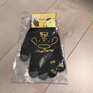 サンリオ(サンリオ)のポムポムプリン 手袋 フリーサイズ レディース ブラウン 焦げ茶(手袋)