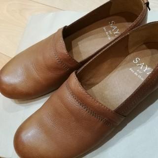 サヤ(SAYA)の限定値引き【美品】SAYA サヤ 靴 24㎝(ローファー/革靴)