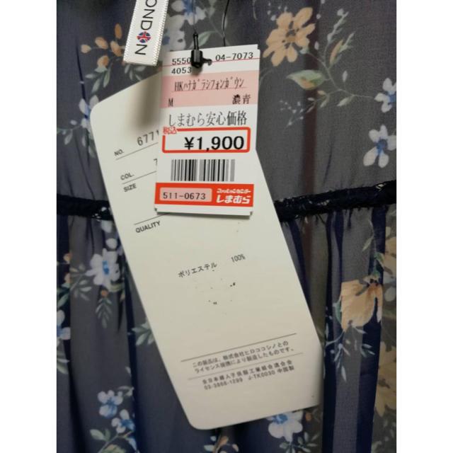 しまむら(シマムラ)の花柄ダウン レディースのトップス(ボレロ)の商品写真