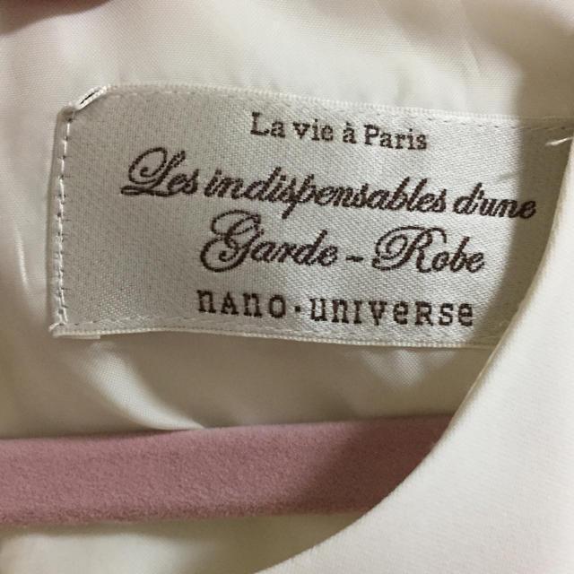 nano・universe(ナノユニバース)のナノユニバース ノースリーブトップス レディースのトップス(カットソー(半袖/袖なし))の商品写真