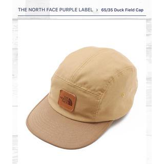 ザノースフェイス(THE NORTH FACE)のTHE NORTH FACE PURPLE LABEL Duck Cap (キャップ)