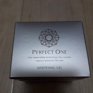 パーフェクトワン(PERFECT ONE)のパーフェクトワン薬用ホワイトニングジェル 75g(オールインワン化粧品)