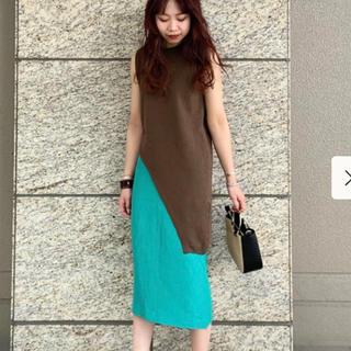 デミルクスビームス(Demi-Luxe BEAMS)のバックサテンスリットスカート グリーン(ロングスカート)