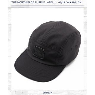 ザノースフェイス(THE NORTH FACE)のTHE NORTH FACE PURPLE LABEL Duck Cap(キャップ)