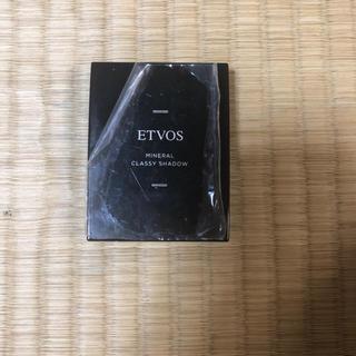 エトヴォス(ETVOS)のETVOS ミネラルクラッシィシャドー ロゼブラウン(アイシャドウ)