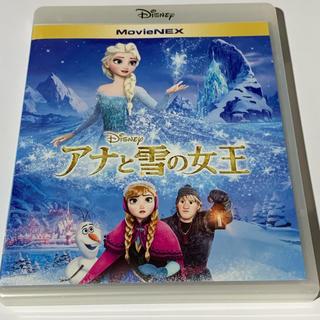 ディズニー(Disney)のアナと雪の女王 MovieNEX[初回限定リバーシブル・ジャケット仕様](キッズ/ファミリー)