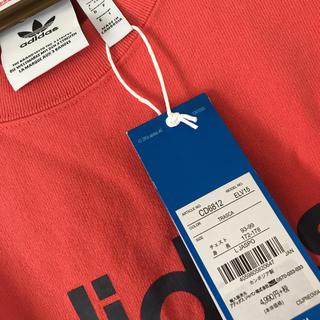 アディダス(adidas)のアディダス 新品タグをつ付き  半Tシャツ(Tシャツ/カットソー(半袖/袖なし))