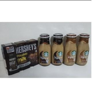 Starbucks Coffee - スターバックス アメリカ 日本未発売 ドリンク
